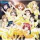 加藤達也 『ラブライブ!サンシャイン!!The School Idol Movie Over the Rainbow』オリジナルサウンドトラック「Sailing to the Rainbow」