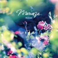 Sinon Mariage