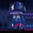 """コブクロ KOBUKURO LIVE TOUR 2015 """"奇跡"""" FINAL at 日本ガイシホール"""
