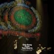 """コブクロ KOBUKURO LIVE TOUR 2013 """"One Song From Two Hearts"""" FINAL at 京セラドーム大阪"""