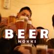NOKKI BEER