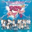 OV7 Love Colada (En Vivo - 90's Pop Tour, Vol. 3)