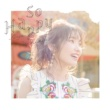 内田彩 Sweet Little Journey (Instrumental) (48kHz/24bit)