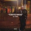 HANABI/DJ TORA SHIBUYA DRIFT (feat. DJ TORA)