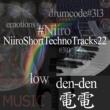 Niiro_Epic_Psy NiiroShortTechnoTracks22