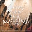 moumoon Happy New Year Acoustics! IN 九段教会 2018.01.27