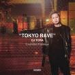 HANABI/DJ TORA SHIBUYA DRIFT (Extended Mix) [feat. DJ TORA]