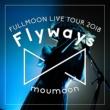moumoon ~Flyways~ IN YEBISU GARDEN HALL 2018.06.09