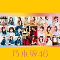 乃木坂46 Sing Out! (Special Edition)