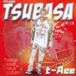 t-Ace TSUBASA