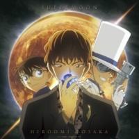 HIROOMI TOSAKA BLUE SAPPHIRE ~劇場版「名探偵コナン 紺青の拳」ver.~