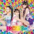 mirage2 じゃん☆けん☆ぽん