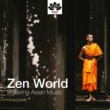 Meditative Guru & Asian Zen Spa Music Meditation Zen World - Relaxing Asian Music, Nature Sounds, Flute, Guitar, Ocean Waves and Piano