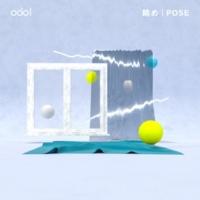 odol 眺め / POSE