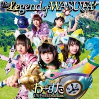 わーすた The Legend of WASUTA