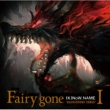 "(K)NoW_NAME TVアニメ「Fairy gone フェアリーゴーン」挿入歌アルバム『Fairy gone ""BACKGROUND SONGS""I』"