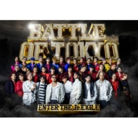 GENERATIONS, THE RAMPAGE, FANTASTICS, BALLISTIK BOYZ from EXILE TRIBE BATTLE OF TOKYO ~ENTER THE Jr.EXILE~
