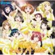 加藤達也 『ラブライブ!サンシャイン!!The School Idol Movie Over the Rainbow』オリジナルサウンドトラック「Sailing to the Rainbow」 [High-Resolution]