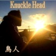 Knuckle Head ジレンマ(Live at 江古田マーキー、東京、2017)