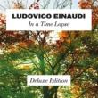 ルドヴィコ・エイナウディ おぼつかない歩み