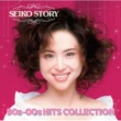 松田 聖子 SEIKO STORY~ 90s-00s HITS COLLECTION ~