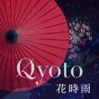 Qyoto 花時雨