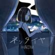 HISATOMI/KIRA ララバイ (feat. KIRA)