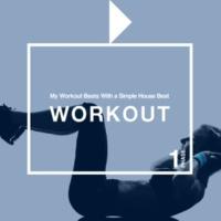 Various Artists My Workout Beats #1(シンプルなビートでマイペースなワークアウトを)