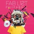 フジファブリック FAB LIST 2 (Remastered 2019)