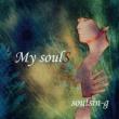 soulsin-g からまっちゃって (Acoustic ver.)