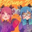 ぼっちぼろまる/キツネDJ タンタカタンタンタンタンメン (キツネDJ Remix)