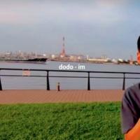 dodo im