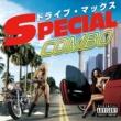 DJ STK ドライブ・マックス - SPECIAL COMBO - (DJ MIX)