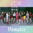 IZ*ONE Vampire [Special Edition]