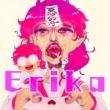 ひがしやしき Erika