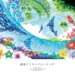 Super Natural with DJ SASA and Ryuta Shiroma