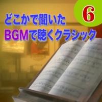 ラムルー管弦楽団 チェロ協奏曲 第1番イ短調 第1楽章