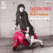 Childish Tones/宇佐蔵べに Pajama Party (feat. 宇佐蔵べに)