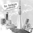 JUNKYPOP to tokyo