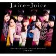 Juice=Juice 「ひとりで生きられそう」って それってねえ、褒めているの?(New Vocal Ver.)