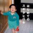 スギタヒロキ 不登校 (Live at 静岡UHU 2019)