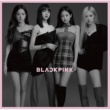 BLACKPINK KILL THIS LOVE -JP Ver.-