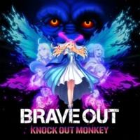 KNOCK OUT MONKEY BRAVE OUT