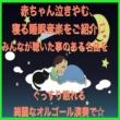Baby Music 335 うれしいひなまつり (オルゴール Ver.)