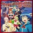 DA PUMP Magical Babyrinth (マジカル・バビリンス)
