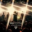 東京ゲゲゲイ 捧げたい (Live Ver.)