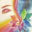 夢輝のあ ONE LOVE (Music Track)