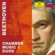 ヴァリアス・アーティスト Beethoven 2020 ‐ Chamber Music 1: Duos