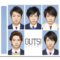 嵐 GUTS !