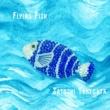 竹形聡志 Flying Fish